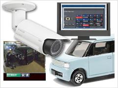 ネットワークカメラを使った車両ナンバー認識システムイメージ